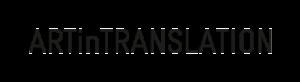 logo, fundacja ARTinTRANSLATION