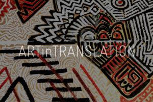 baner, fundacja ARTinTRANSLATION